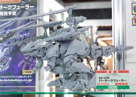 WF2012W-2