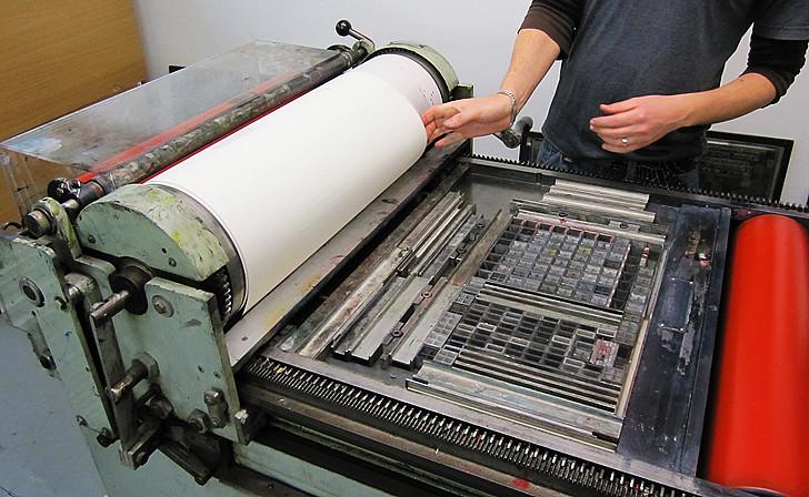 הדפסת ניסיון
