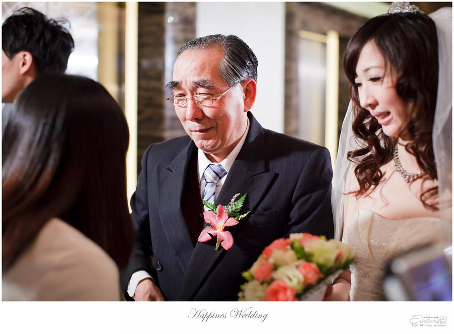 婚攝-EVAN CHU-小朱爸_00167
