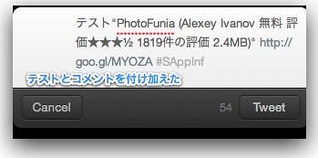 New Tweet-1