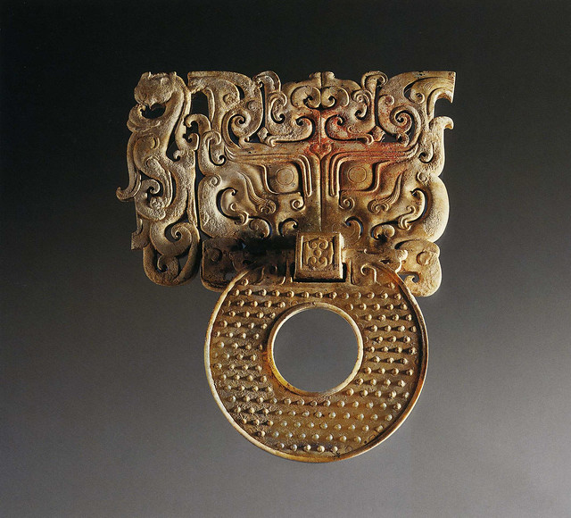 5  Jade dragon pendant (2).jpg
