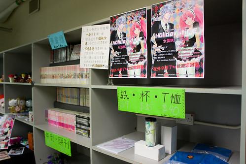 旁邊也設有漫畫櫃和紀念品corner