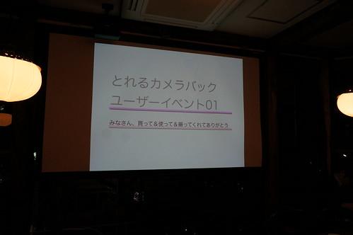 DSC05885
