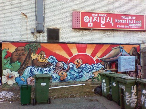 Signed at 615 Bloor Street West, in Hangul (1)