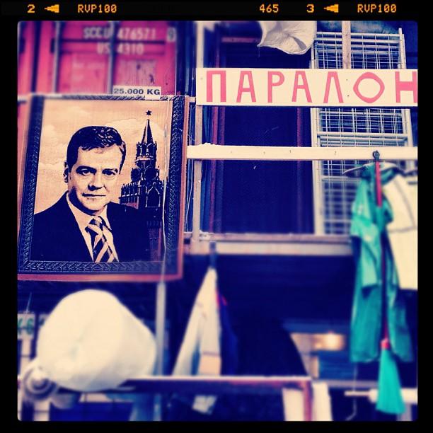 Паралон Медведев