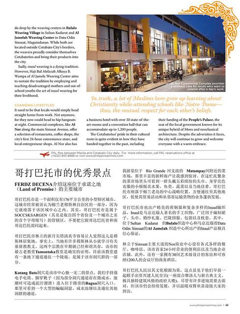Mabuhay Mag Page 3