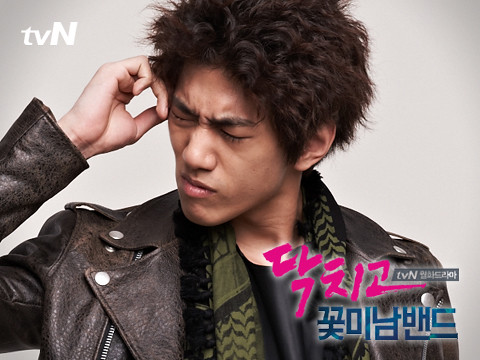 Shut Up Flower Boy Band: Eye Candy Official Photos