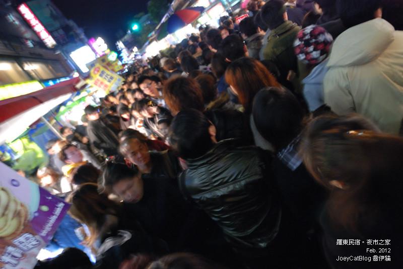 2012_0226_羅東民宿夜市之家DSC_4253_08