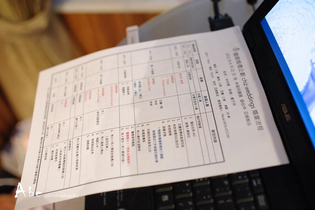 201120421仲賢&于芹-4