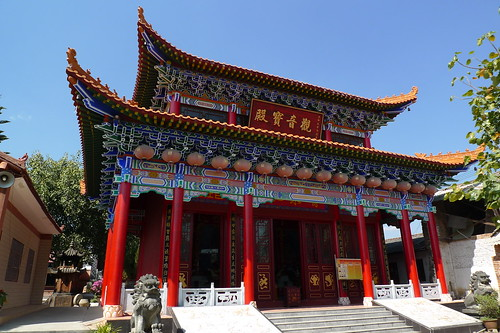 Mahayana Buddhist Temple - Lincang, Yunnan, China