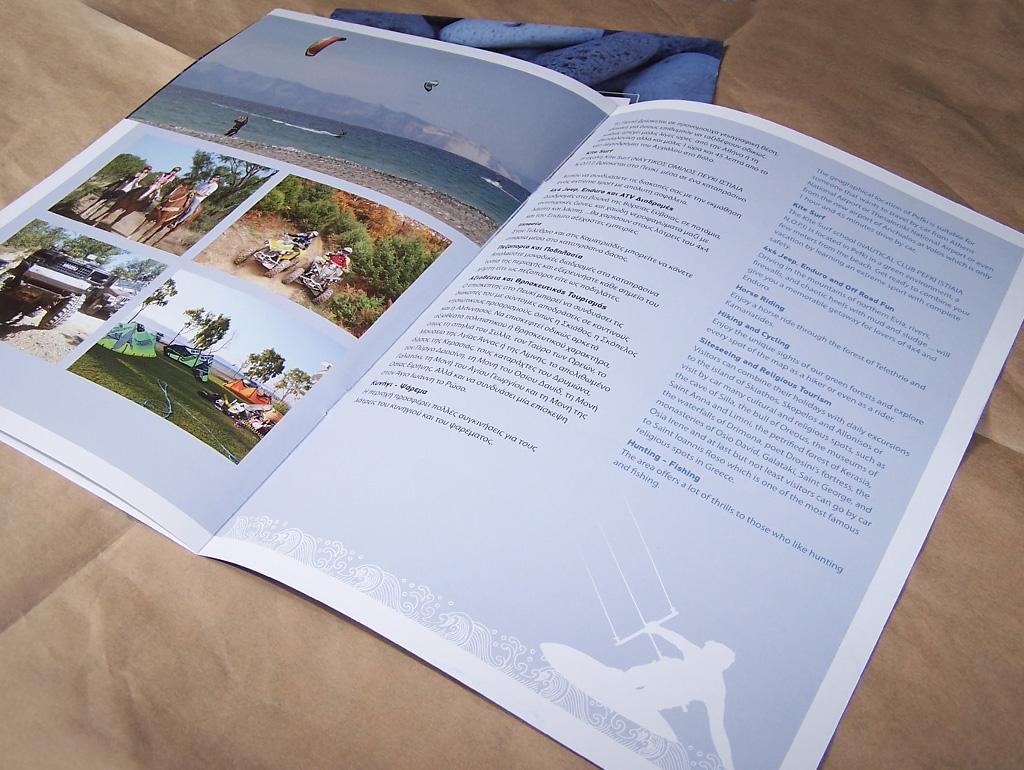 Altamar_BrochureSportsSpread