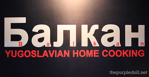 Balkan Yugoslavian Home Cooking