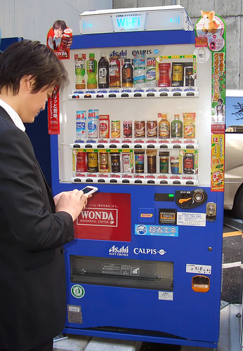 Asahi Free Wifi