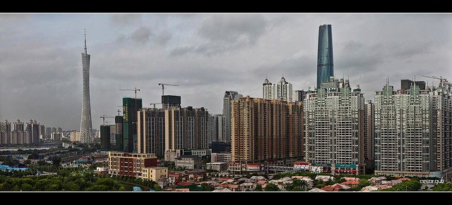 Panoramica Guangzhou - China