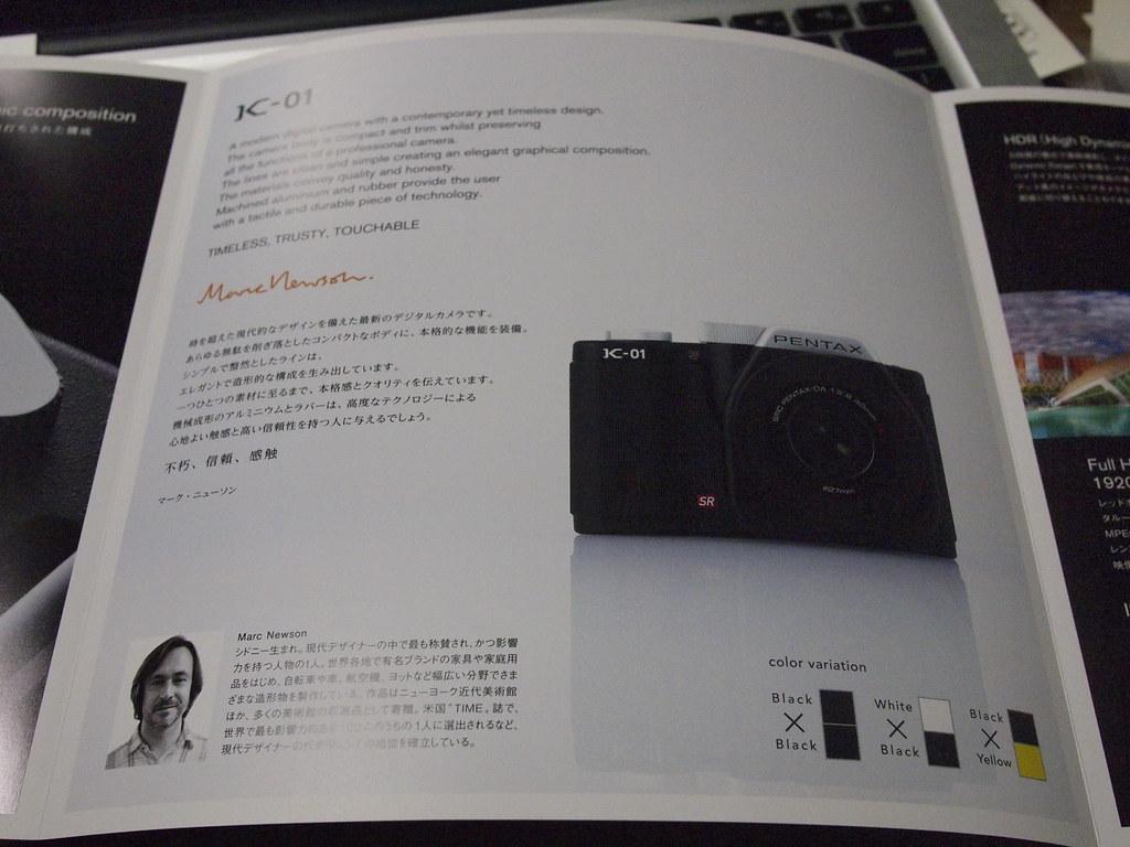 K-01日本賣場型錄