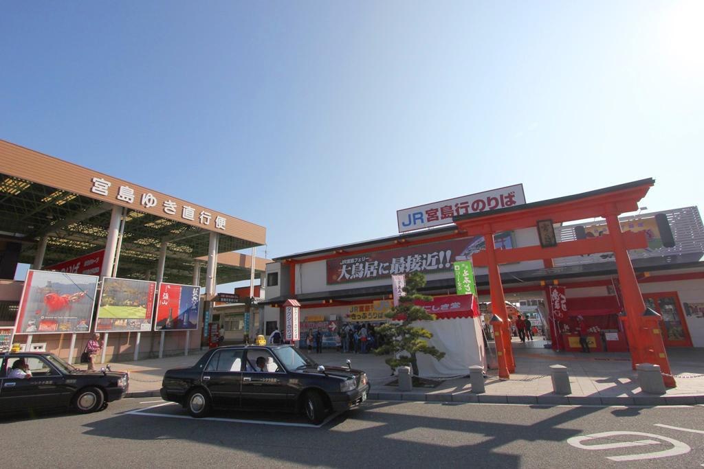 Miyajima One day tour (1)