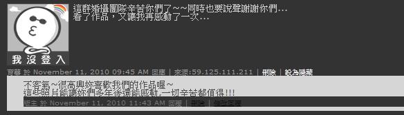 2010.10.24.育華