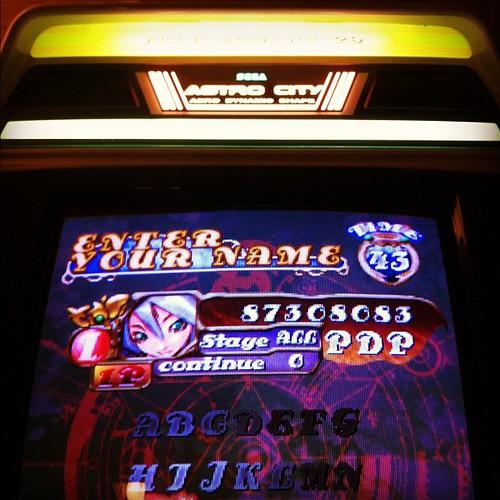 Mushihimesama Maniac 1CC!!!!!!