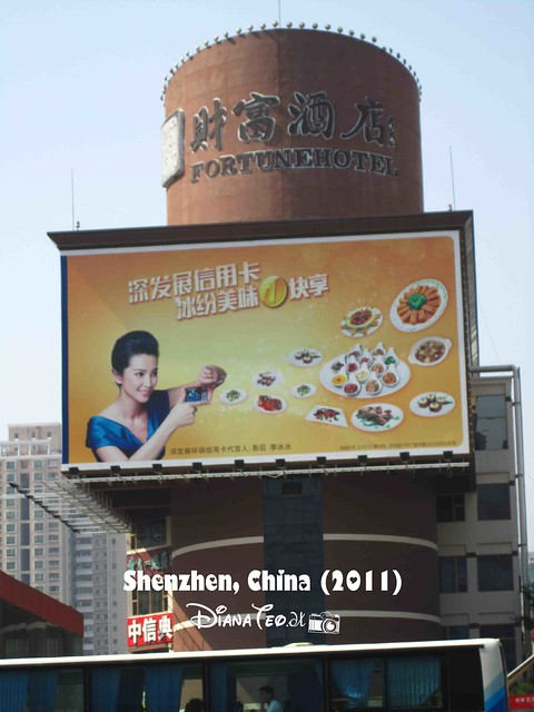 Shenzen- Day 4 03