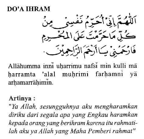 Doa, niat, ihram, haji, umroh