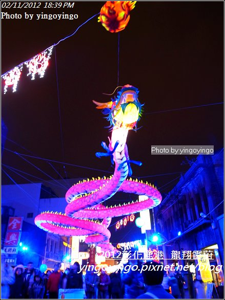 彰化鹿港_2012燈會20120211_R0059645