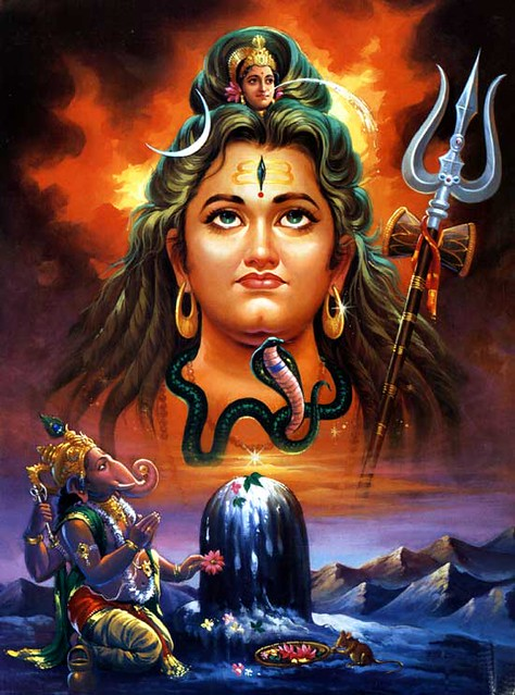 Ashtottara Shatanamavali the 108 Names of Lord Shiva English Lyrics