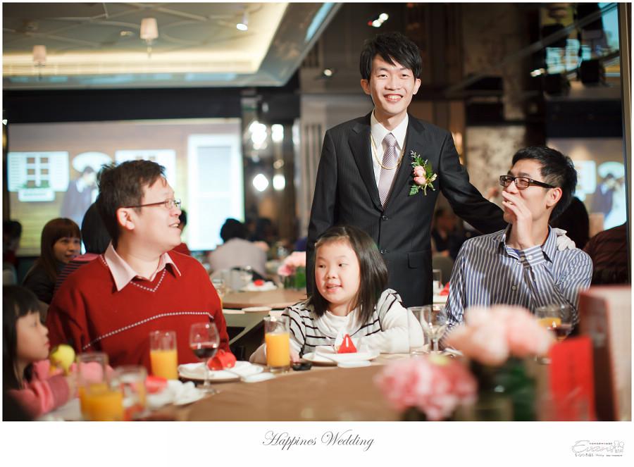 婚攝-EVAN CHU-小朱爸_00160