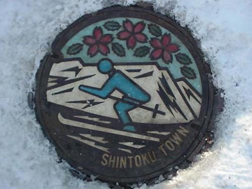 Shintoku Hokkaido manhole cover (北海道新得町のマンホール)