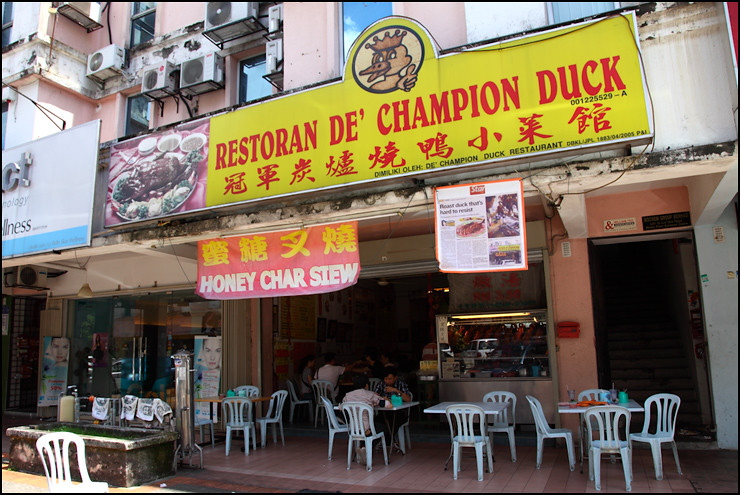 de-champion-duck