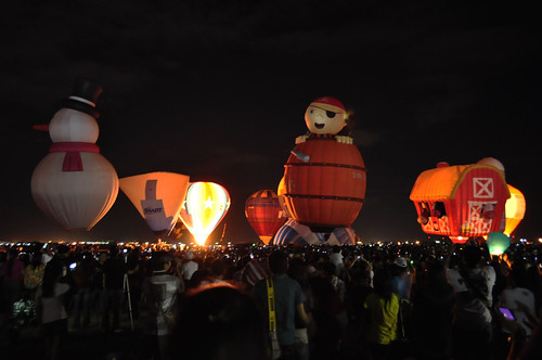 2011 Philippine International Hot Air Balloon Fiesta Night Glow