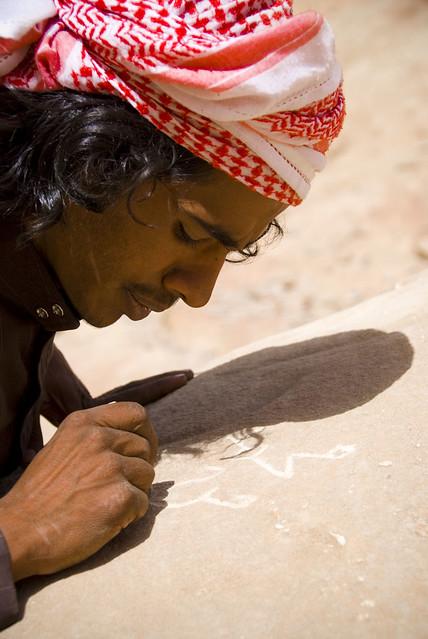 Jordan wadi rum march  modern bedouin carving