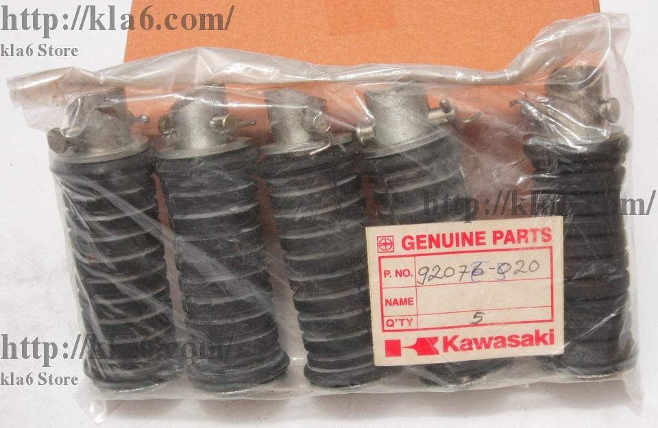 Kawasaki Foot Rest Bar 92076-020