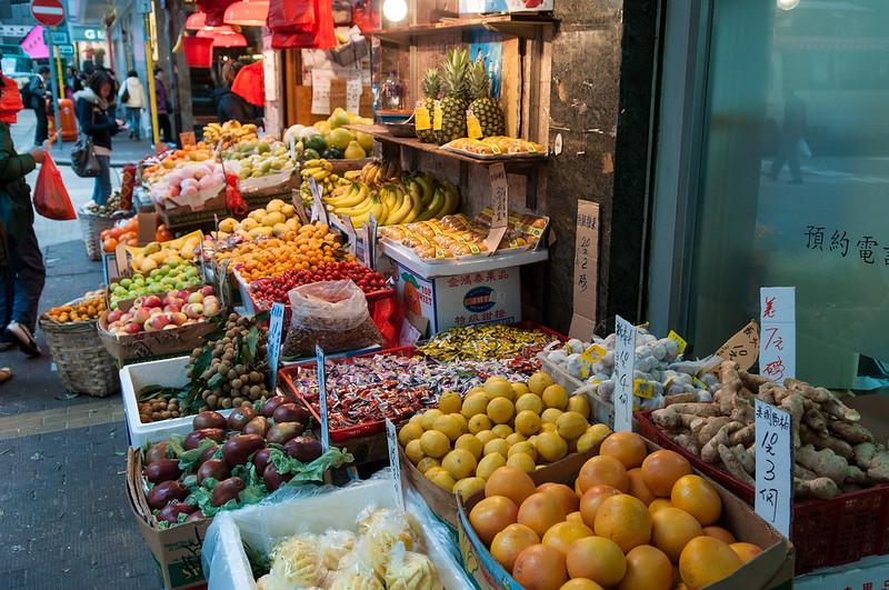 Food stall in Aberdeen, Hong Kong