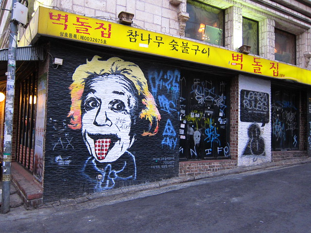 可愛的愛因斯坦