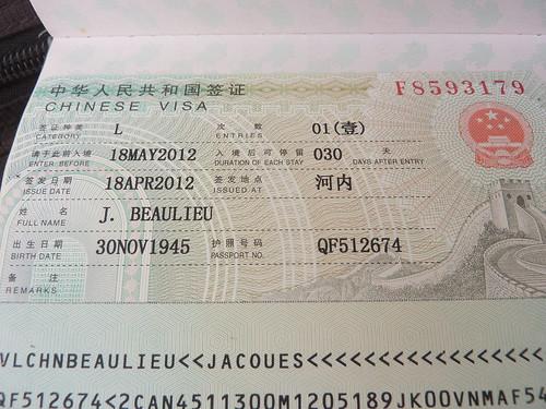 Chine-Arrivee (1)