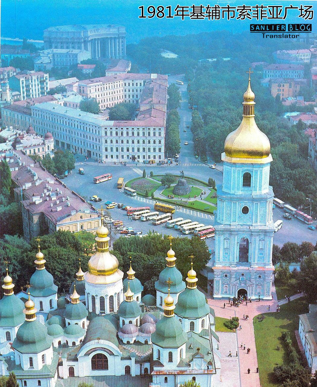 1981年苏联29