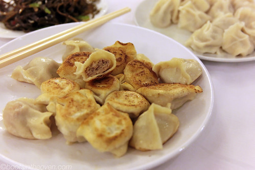 Panfried Donkey and Scallion Dumplings