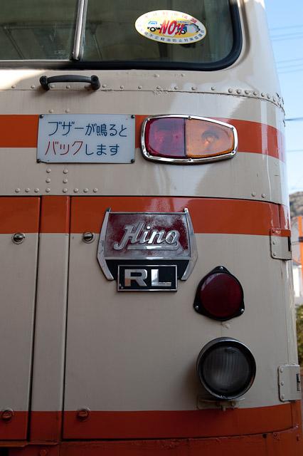 伊予鉄南予バス 日野 K-RL321 リアエンブレム
