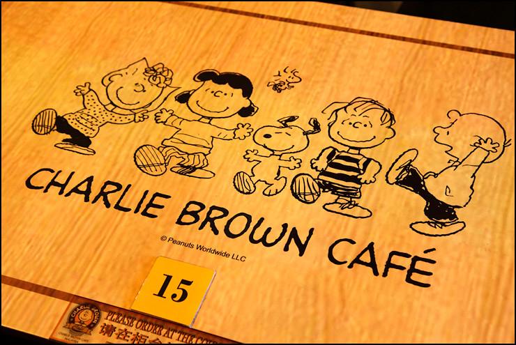 charlie-brown-table