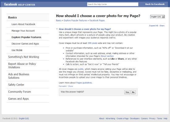 Facebookページヘルプページ(英語版)「新Facebookページのカバー画像について」