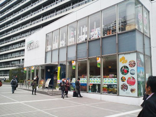 Miyazaki anntena shop1