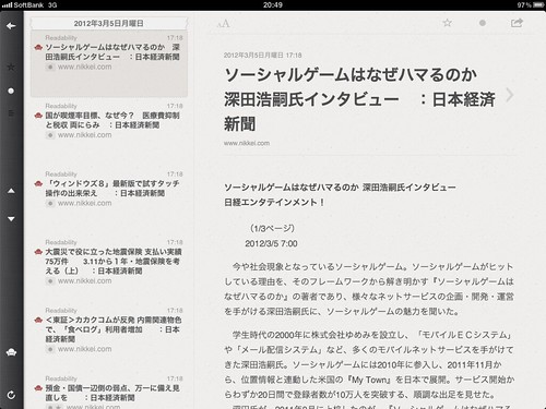 Reeder for iPad