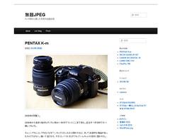 無題JPEG