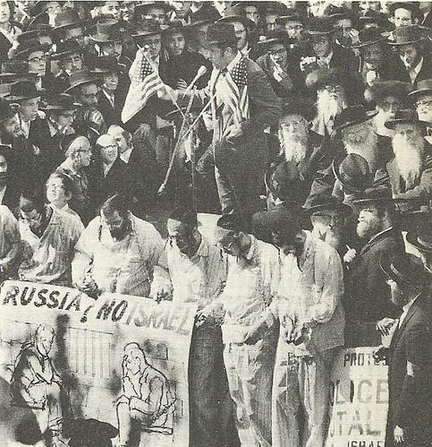 1972 Yeshiva Student Protest, NYC, NY (Edward Hausner - New York Times)