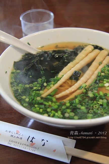 20120220_AomoriJapan_3654 f