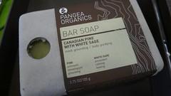 Souq Organics