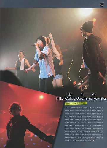"Kim Hyun Joong ""Trendy"" Taiwanese Magazine Issue No.31"