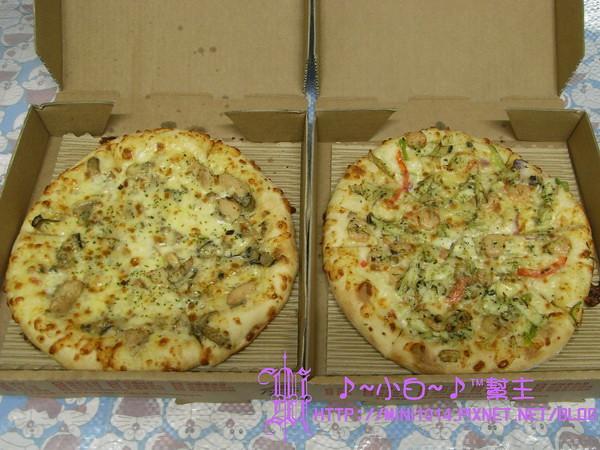 Pizza Hut新品-輕Q餅皮 (蕈菇嫩雞+海鮮彩蔬)