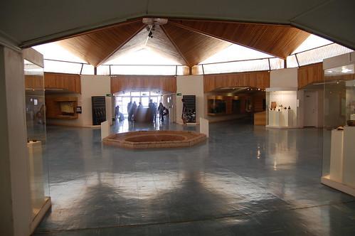 Museo Arqueológico Padre Gustavo Le Paige