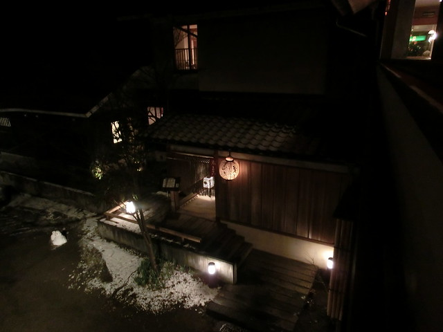箱根日帰り温泉-天山湯治郷